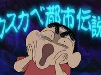 """东京的这些地方还是别去……太可怕了!!!"""""""
