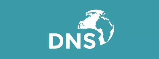 2017公共DNS服务器评估报告——公共DNS推荐
