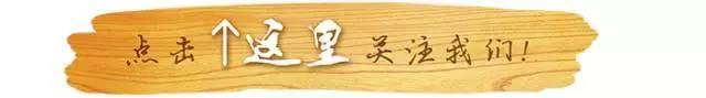 """【青年医生】记——神经内科二区医学博士""""梁军利"""""""