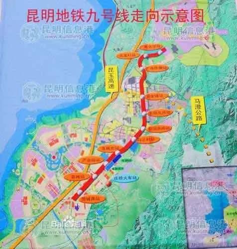 昆明地铁9号线设28座车站 工程环评公示发布