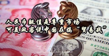 美元霸权后,货币给了美元一个重重的打击
