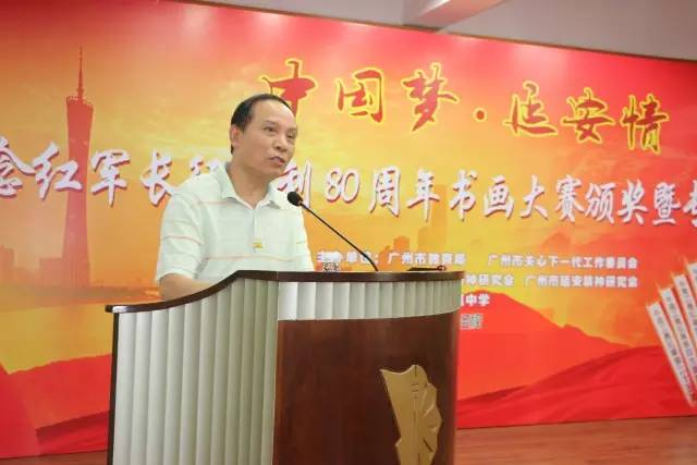 中国梦延安情,广附的红色基因在流淌