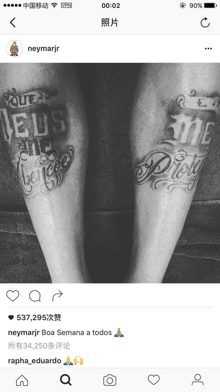 巴萨球星内马尔在自己的ins上po了一张自己新纹身的照片:上帝赐福与
