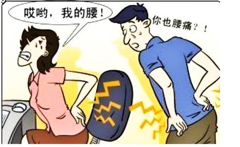 王九正贴治疗颈肩腰腿疼痛骨科疾病胳膊麻木非常畅销理疗贴图片
