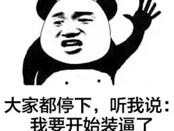 表情包是日本人发明的?这个谣言简直智障!图片