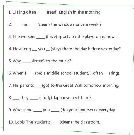 120个英语动词填空题!附答案,测孩子语法水平