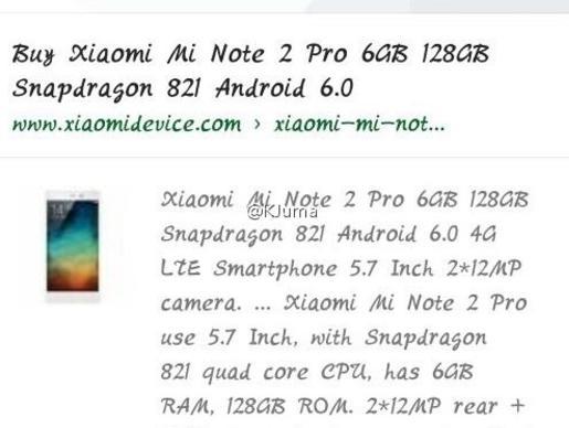 """小米Note 2 Pro曝光:售价才3500元?"""""""