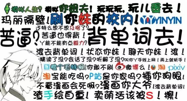 "【Day79】词根词缀图文记忆音频讲解"""