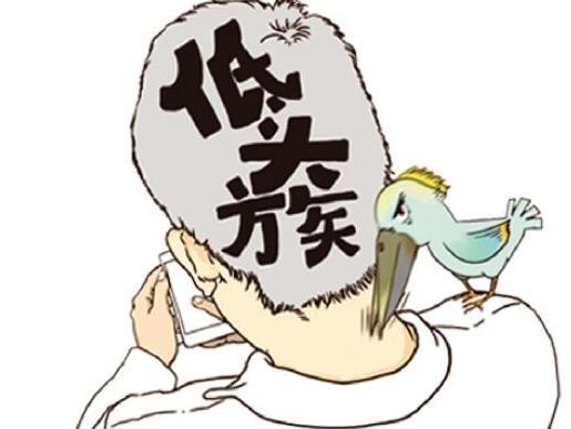 """治疗颈椎病最实用的方法:2000克黄豆做枕头"""""""