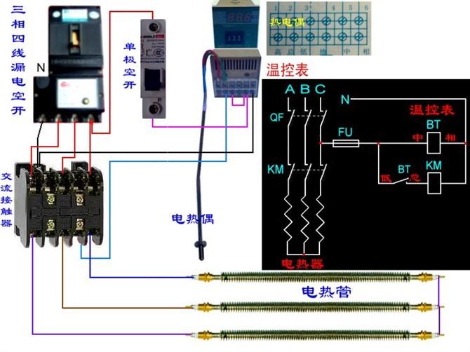 126张电工最常见电路原理图,看完还说不懂电
