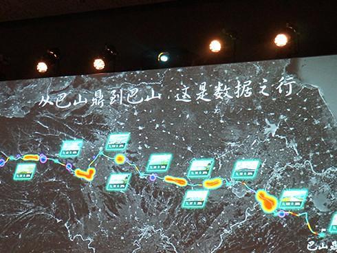 "YunOS互联网汽车数据之旅,打响万物互联网第一枪"""