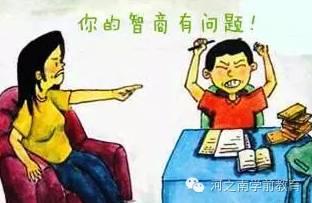 """【家长篇】父母差劲行为排行榜,看看你排第几名!"""""""