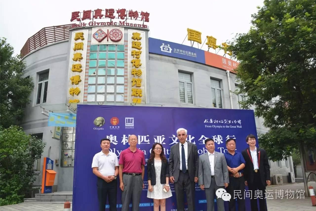 中国体育产业集市杭州站圆满结束,奏响体育电商新号角