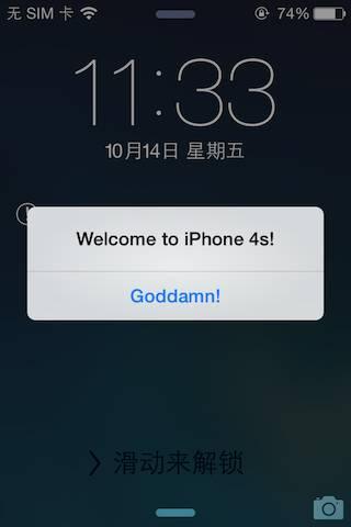"""教你动手做一个 iOS 越狱 app"""""""