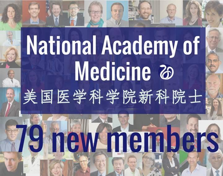 """【资讯】美国医学科学院公布新科院士,中国专家未现"""""""