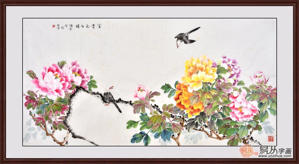 民族魂中国梦绘画作品 牡丹国画作品赏析
