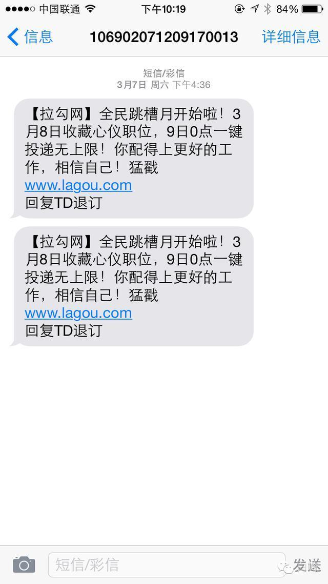 短信文案_地产短信文案_短信关怀文案