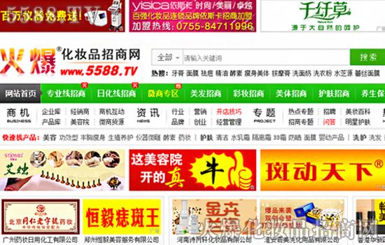 http://www.safsar.com/meizhuangrihua/512824.html