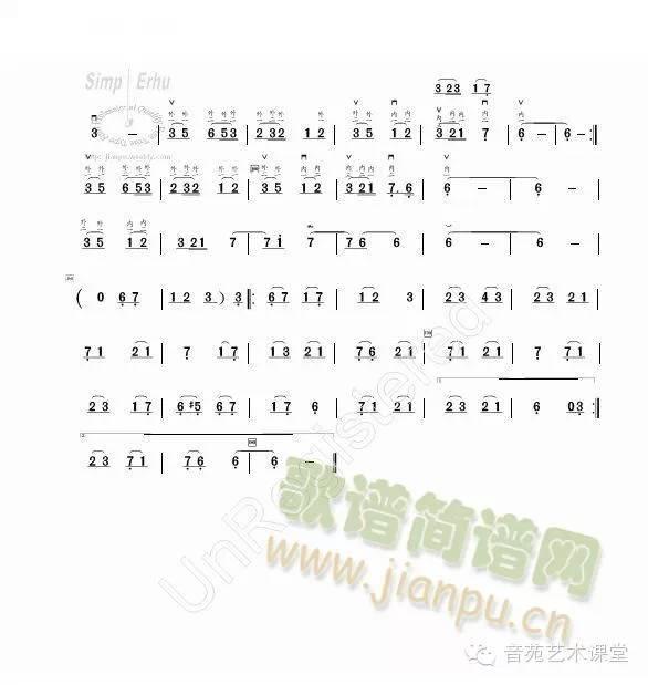 《在那遥远的地方》于红梅,赵聪,陈悦   二胡谱