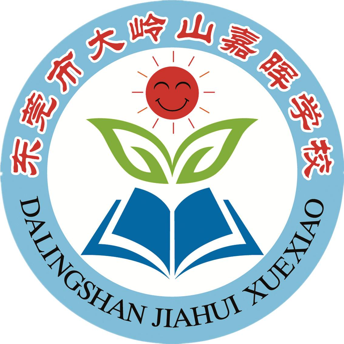 """【喜讯】嘉晖学校开放式图书馆正式开放"""""""