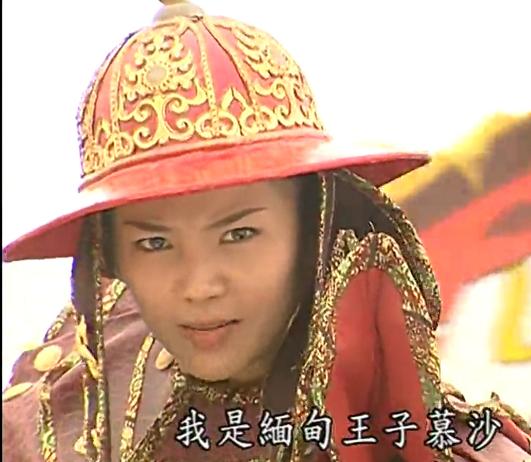 刘涛在还珠格格中的帅气亮相,惊艳众人