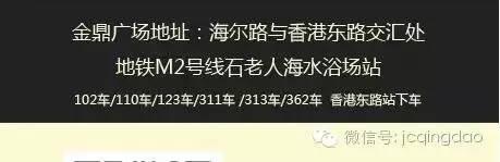 明天试营业,青岛利群金鼎广场美食24家逛逛逛图片