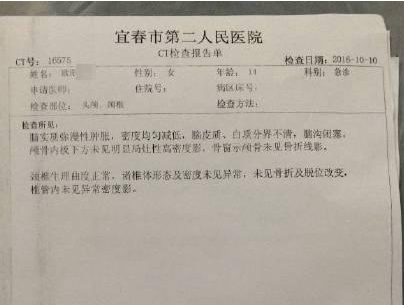 """猝死!初三女生体育课死亡 其父不认同校方说法"""""""