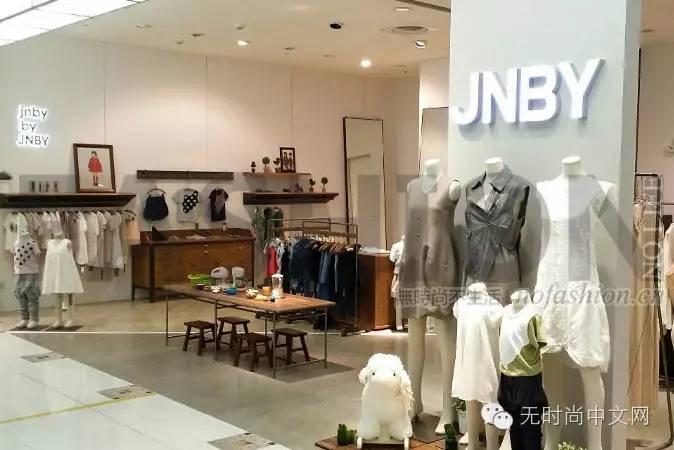 江南布衣公司旗下jnby 及jnby by jnby 品牌门店
