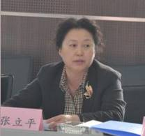 长春市南关区人民检察院原党组副书记图片