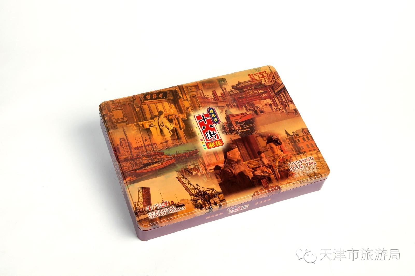 天津推荐好食汇景区美食展示及投票 宝坻区、旅游山师东路济南美食图片