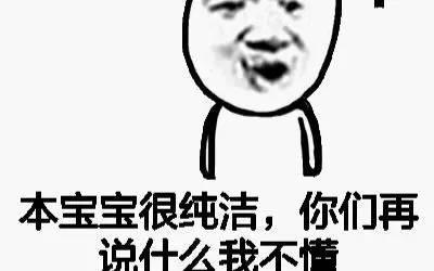 求网址资源老司机2016