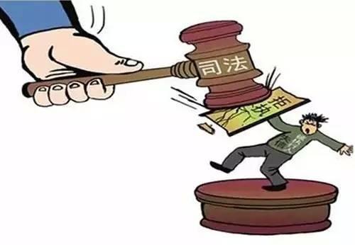 还敢拒不执行继续赖?两年内基本解决执行难,省法院动真格了!