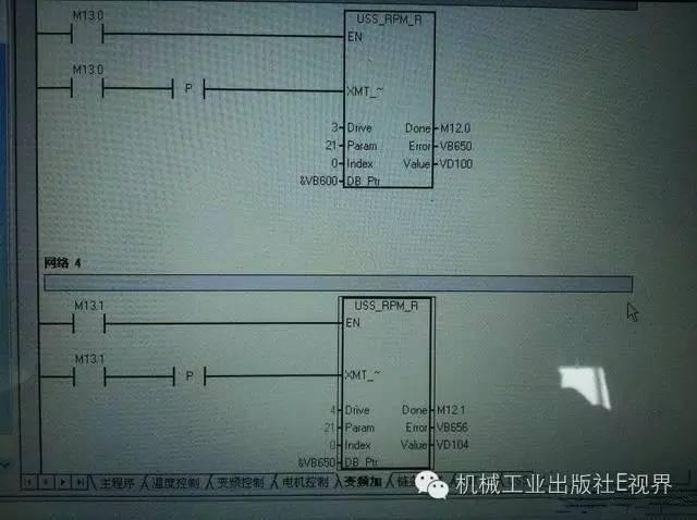 图4.3 PLC变频器内部编码器的速度值程序-PLC应用实例 西门子200
