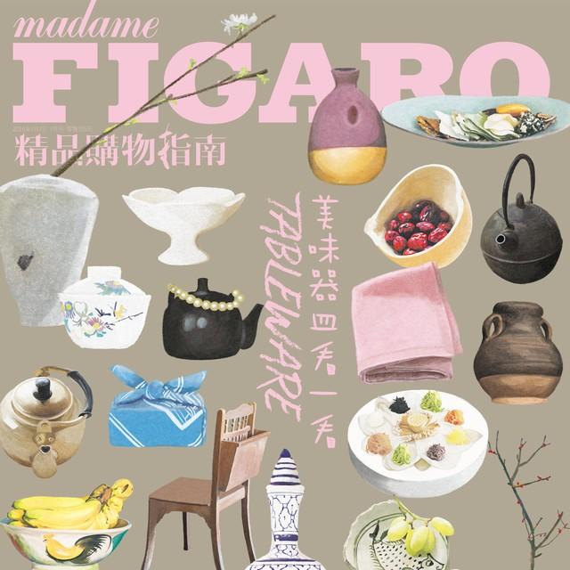 Figaro Mode·âÃæ¹ÊÊ| ¶ÓÖÁØ ÉÙÄ꣬�Š´óÒàÈáÜ›