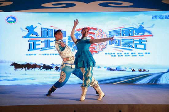"""""""走遍中国"""" 内蒙古夏季旅游万里巡回展表态西安"""