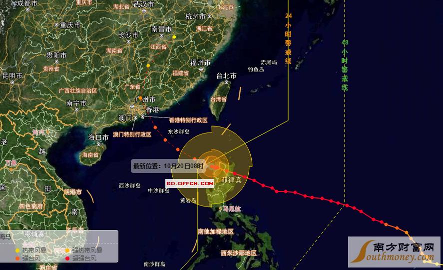 台风路径实时发布系统 2016台风海马路径卫星云图图片