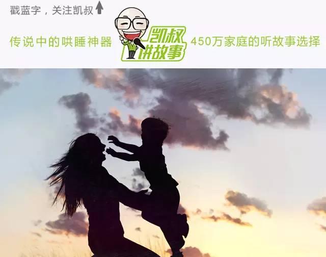 育儿经:爸爸妈妈,你抱抱我就好了
