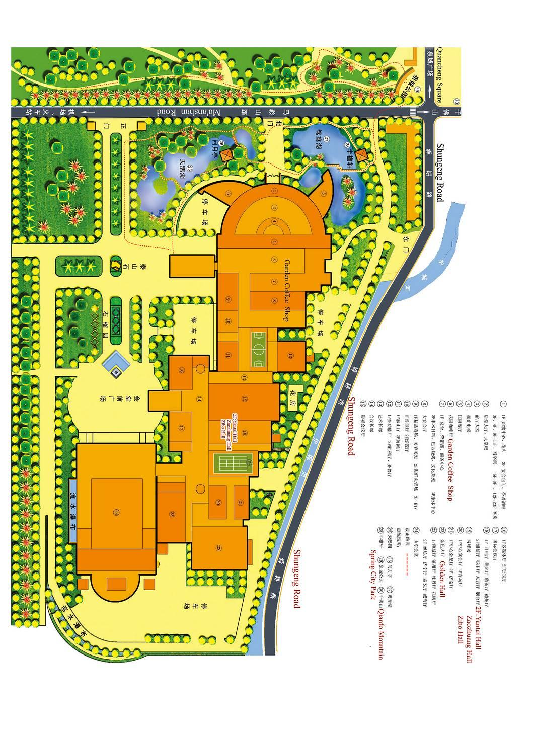 山东大学中心校区地图
