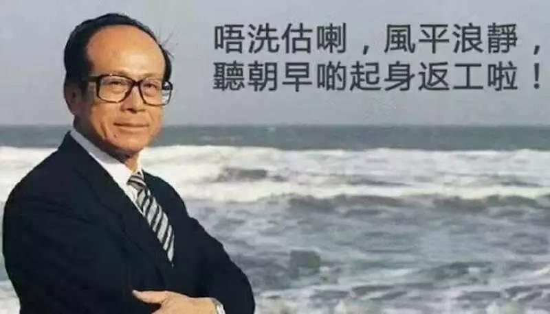 """想了解""""海马""""台风路线-珠海刚发布台风预警 全市中小学停课 实时台图片"""