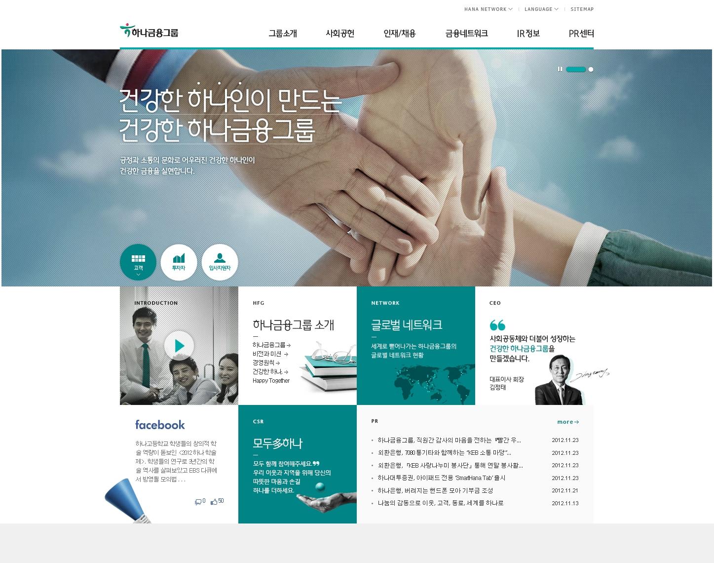 �有什么网站_营销型网站建设中的文字和板式设计