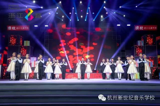 ▲新世纪音乐学校Doremi童声合唱团登上浙江少儿频道《浙江少儿春晚