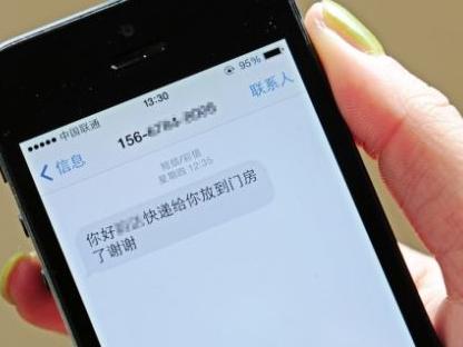 苹果手机如何备份短信和通话记录