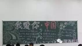 """高年级同学进行以""""我爱你——中国""""为主题的手抄报比赛."""