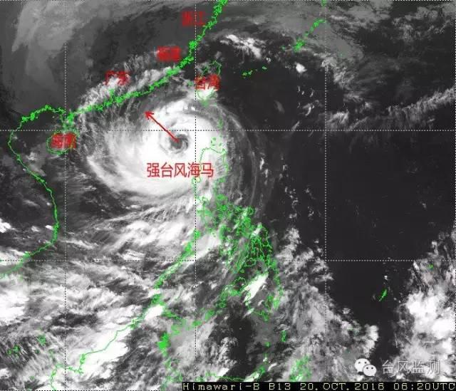 新 BOSS级台风 海马 明天杀到 至于你们要的停工停课