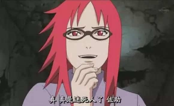 佐良娜出生之谜,为何长得不像小樱却像这个女人?图片