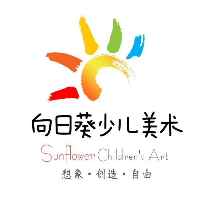 【新闻】向日葵少儿英语正式加盟麦弗森国际儿童教育 服务