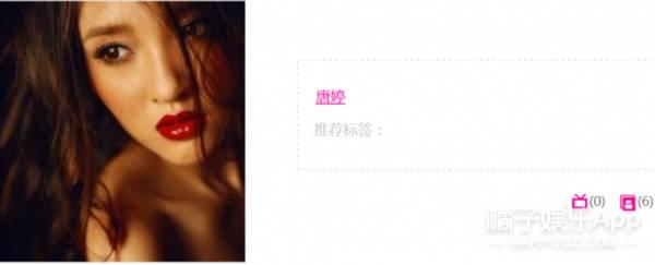 八卦|天了噜!喜悦系的唐艺昕竟然拍过这么大标准的照片!