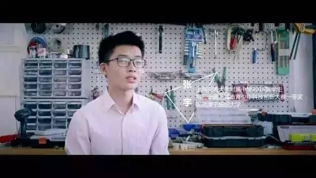 高中慕课精选系列v高中④ 上海交大附中:STEM生色的高中染发适合图片