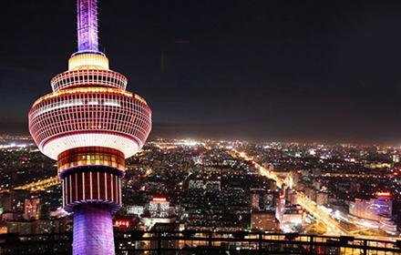 现为国家级的4a景点,坐落于北京市海淀区西三环中路西侧,航天桥附近