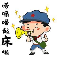 【长征路上小红军】聊天必备品!表情包界的一股暖流图片
